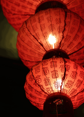 EVOTEK Wishes Happy Chinese New Year 2016